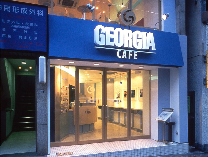 Georgia_Coffee